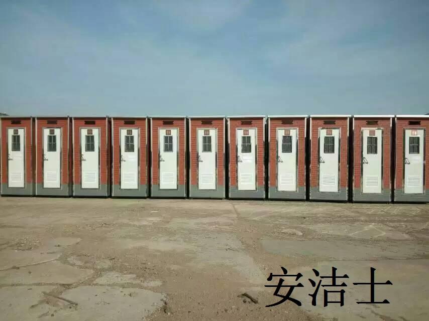 杭州移动厕所租赁 移动厕所出租销售