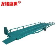 重庆8吨移动式装卸平台现货供应 厂家直销 批发零售批发