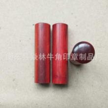 红檀印章材料哪家好 红檀印章材料厂家直销批发