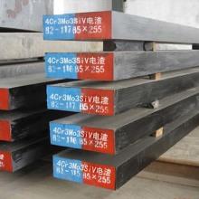 一呼百应供应:P20模具钢的特性介绍批发