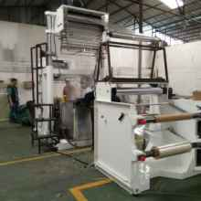 PVC标签膜吹膜机厂家直销 PVC标签膜吹膜机哪家好 PVC标签膜吹膜机供应商批发