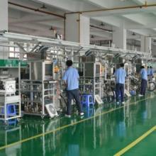 上海专业厂房装修公司 专业厂房装修注意事项_专业厂房装修多少钱批发