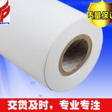 FCCL纯胶膜离型纸膜  FPC非硅无硅离型纸_替换硅油材料食品包装 模切行业