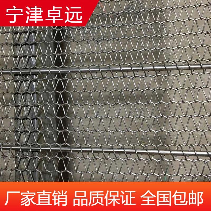 粉条蒸煮网带-蒸煮网带厂家-卓远输送设备