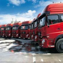 贵州物流价格 贵州到上饶物流专线 轿车托运  大件运输图片