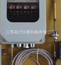 江苏生产温度仪表厂家哪家好、温度仪表多少钱、温度仪表报价(先行仪表科技有限公司)图片