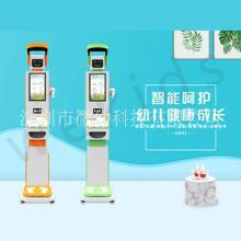 阜阳晨检机器人厂家供应商 智能感应刷脸体温消毒一体机晨检仪器图片
