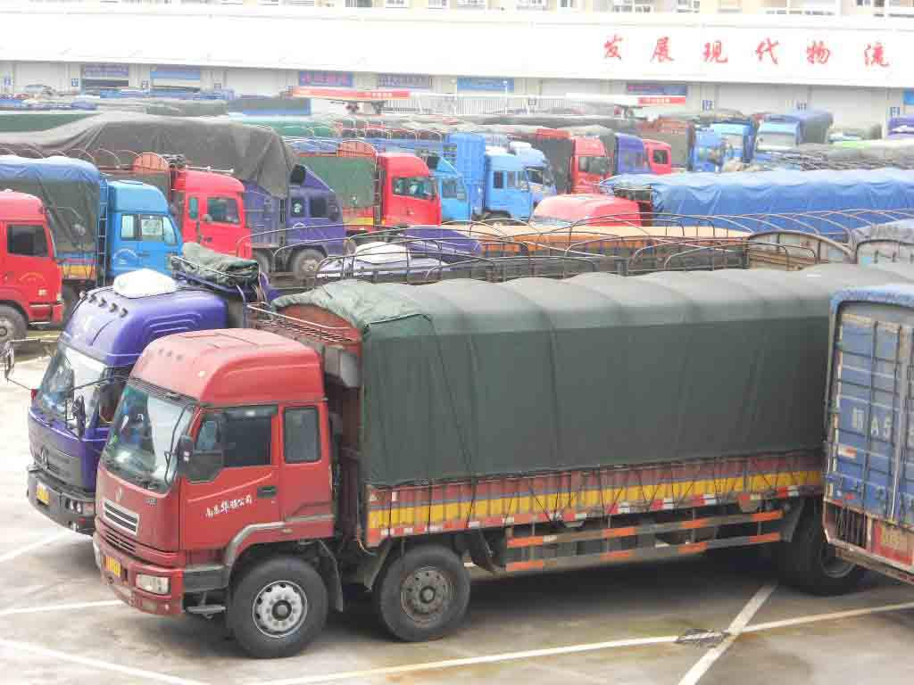 北京至南京物流专线销售