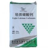 东莞轻钙1250目价格、批发 、供应商、多少钱、银马颜料