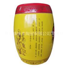 中号黄釉陶瓷蜂蜜罐  可装蜂蜜的陶瓷罐图片