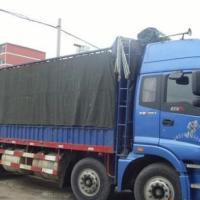 西安到宜宾物流专线 超限机械设备运输  厂矿搬家图片