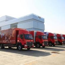西安到深圳货运专线 整车零担 厂矿搬家图片