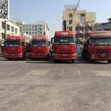 惠州货车出租 整车货运 搬厂搬家  货车整车带司机出租  惠州货车调度公司