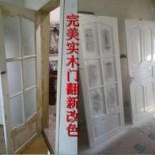 苏州皮革沙发局部掉色修复哪里有-红木维修美容保养多少钱批发