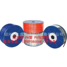 PU软管 16X13 (进口料50米) YQSMC PU管 气管 气动管图片