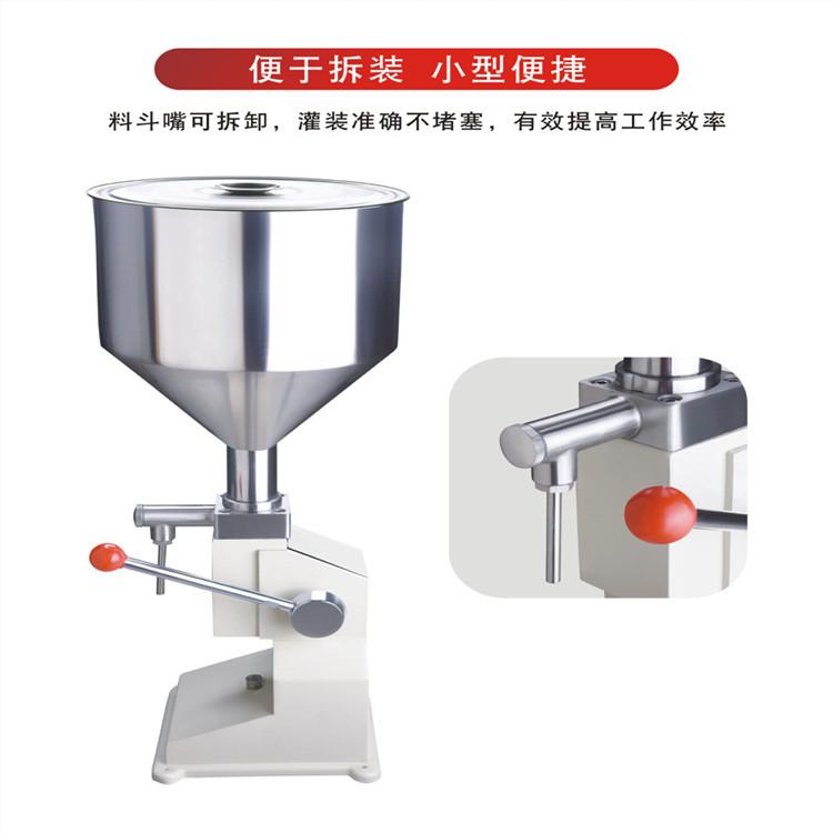 鑫沃发(WF)护发素试用装灌装机销售