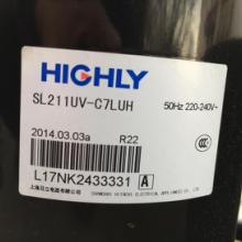 SHV33ZC1-S SHV33 日立1.5匹海立空调制冷压缩机 全新 原装 SL211UV-C7LUG 压缩机图片
