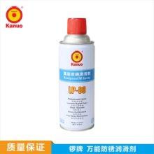 优质名品,LP-80 全能防锈润滑剂现货供应!批发