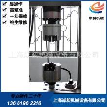【上海厂家】 专业研发动静疲劳试验机 拉力测试仪器 品质保证批发