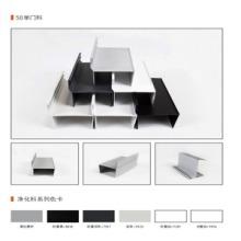 广东佛山铝型材厂带毛位4字铝现货提供H铝报价h铝6米规格可定制
