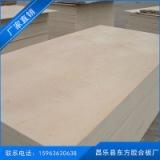 家装建材木质材料 包装箱板多层密度复合板 建筑模板木胶多层板