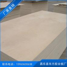 家装建材木质材料 包装箱板多层密度复合板 建筑模板木胶多层板批发