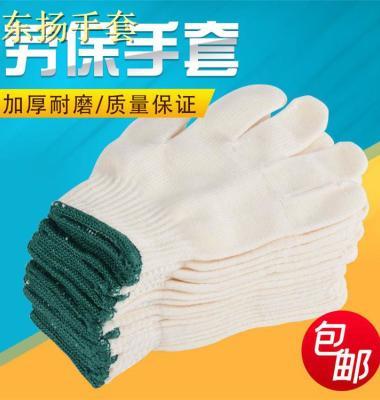 毛线手套图片/毛线手套样板图 (3)