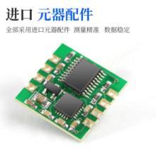 传感器 传感器图片 传感器厂家排名 传感器种类大全 传感器原理及应用 光电传感器图片