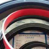 进口CFW MERKEL Fre进口CFW MERKEL Freudenberg油缸密封/成套密封修理包/垂直油缸密封