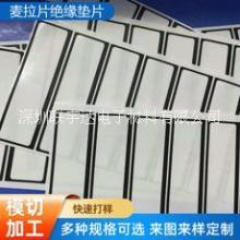 供应 快巴纸红色快巴纸青稞纸生产厂家-深圳联宇达电子材料有限公司图片