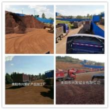 洗炉锰矿  湖南厂家现货供应国产锰矿图片