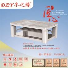 声控取暖桌厂家直销 声控取暖桌厂家供应