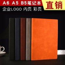 厂家直销高档笔记本定做A5平装记事本商务笔记日记本子定制logo批发