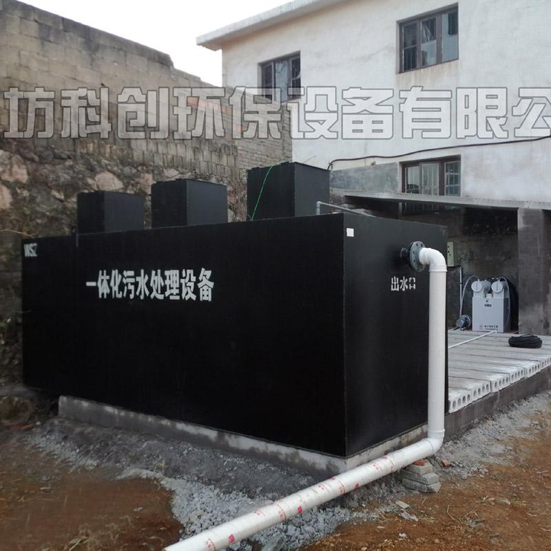医疗污水处理设备厂家设计工艺 医疗污水处理设备