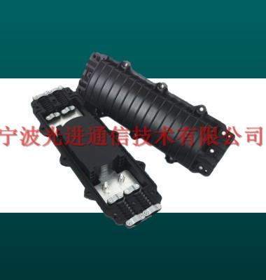 光缆接头盒图片/光缆接头盒样板图 (4)