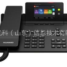 华为eSpace7910彩屏话机 高端IP话机  集团电话 办公话机图片