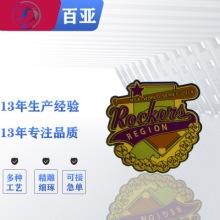 厂家定制金属徽章胸章胸牌烤漆珐琅工艺校牌班徽个性彩色纪念章图片