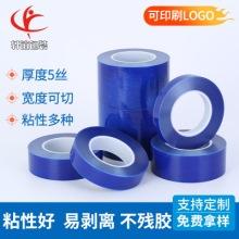 厂家定制蓝色PE保护膜不锈钢自粘膜铝合金门窗五金电器防刮保护膜图片