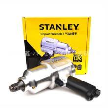 STANLEY史丹利工具3/8寸气动扳手 244N.m 汽修汽保 STMT70116-8-23图片