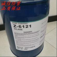 道康宁6121UV涂料偶联剂进口单氨基型硅烷偶联剂图片