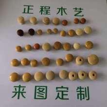 厂家直销蘑菇拉手 圆形把手 单孔木拉手家具木配件