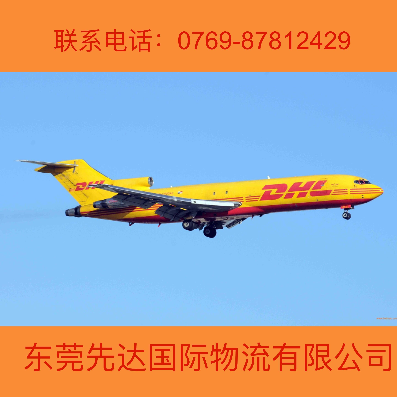 横沥台湾海运销售