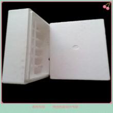 厂家直销泡沫板电器泡沫 包装泡沫 成型泡沫 可根据客户要求定做图片