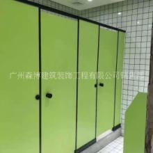 卫生间隔断厕所隔断 抗倍特康贝特卫生间隔断 铝蜂窝隔断板  抗倍特康贝特卫生间隔断厕所隔断图片