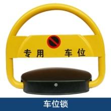 天津机械式车位地锁公司-哪家好-供应商图片