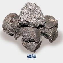 磷铁磷生铁硫铁硫化亚铁锰铁硅铁厂家图片