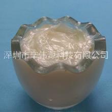 食品級白色潤滑脂,家用電器塑料與金屬齒輪潤滑油脂圖片