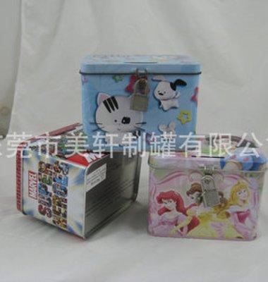 储钱铁盒图片/储钱铁盒样板图 (3)