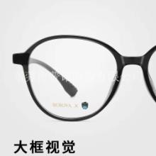 施洛华-时尚潮流,明星款眼镜