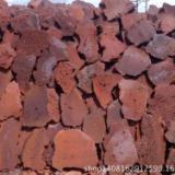 红色浮石自然机切面红色火山岩  红色火山岩 红色浮石板材